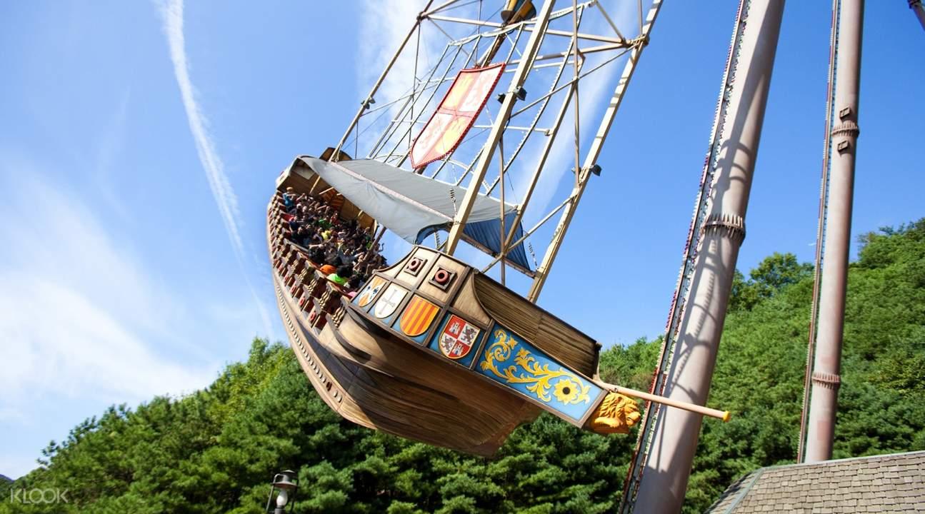 ship ride at everland